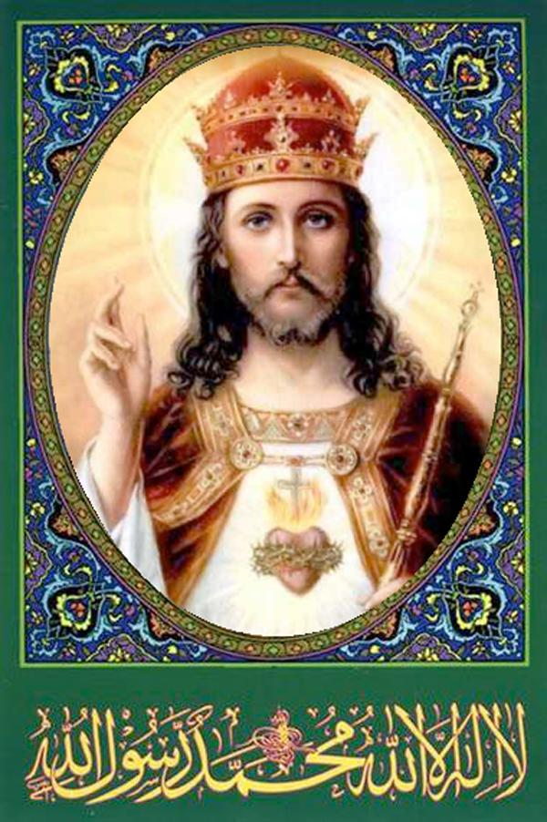 Jesus inom ramen för islam