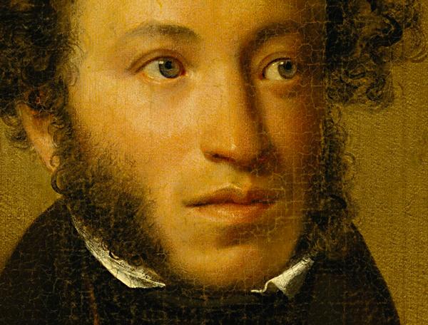 Det var med Pushkin det började ...